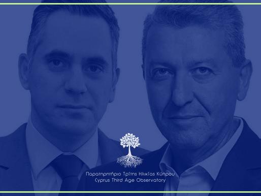 Προτάσεις Λιλλήκα-Παπαδόπουλου για την Τρίτη Ηλικία / Proposals of Lillikas-Papadopoulos for the Thi