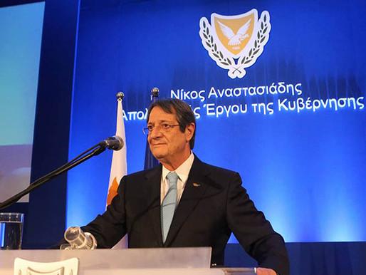 Εξαγγελία υποψηφιότητας Νίκου Αναστασιάδη