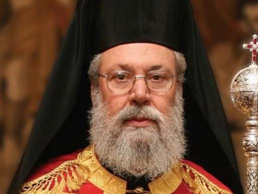 Ευχές για ταχεία ανάρρωση Αρχιεπισκόπου