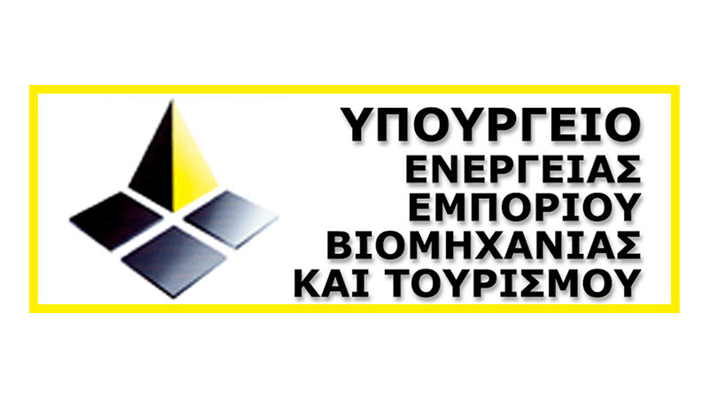 Ministry of Energy, Commerce and Industry