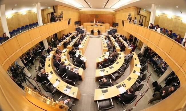 Πρόταση στη Βουλή