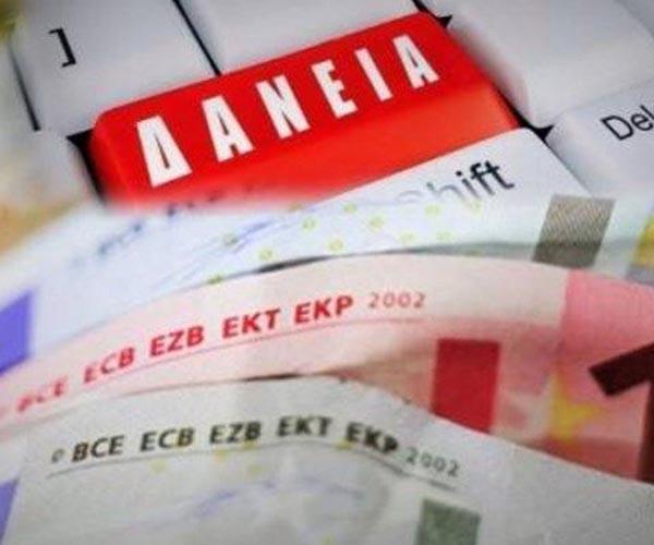 Μη εξυπηρετούμενα δάνεια