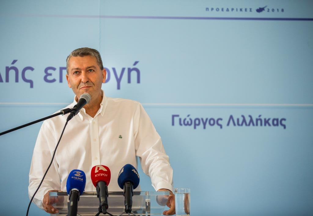 Γιώργος Λιλλήκας, Ασφαλής Επιλογή