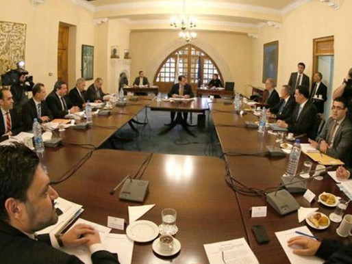 Αποφάσεις Υπουργικού Συμβουλίου