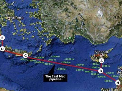 Συμφωνία για East Med