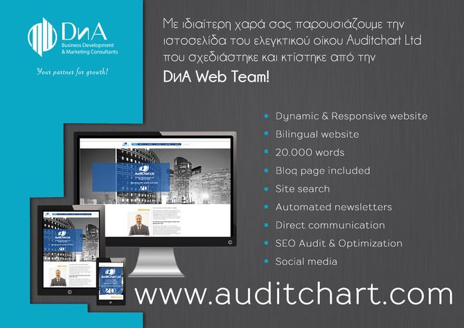 Launching of Auditchart Website