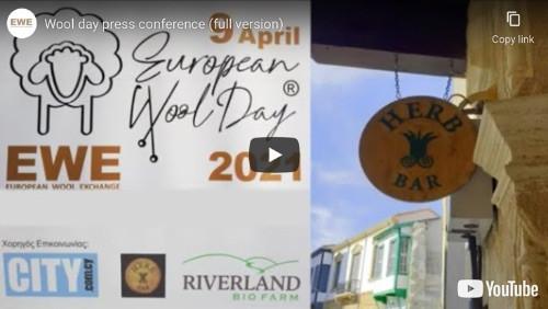 Δημοσιογραφική διάσκεψη για την Ευρωπαϊκή Ημέρα Πρόβειου Μαλλιού