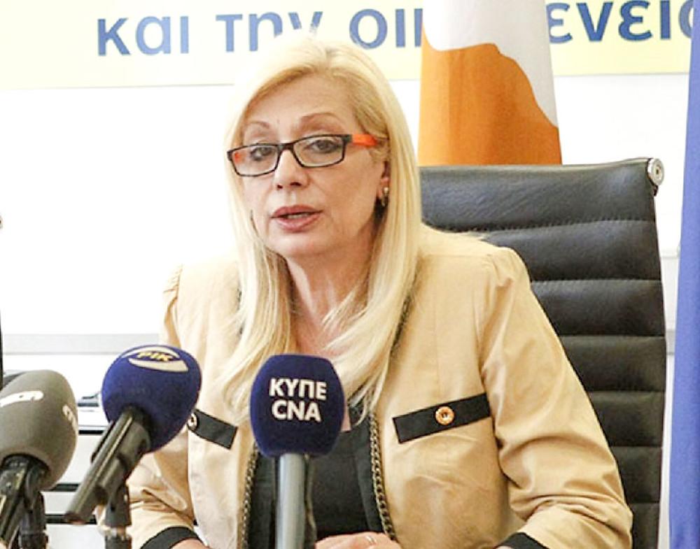 Ζέτα Αιμιλιανίδου