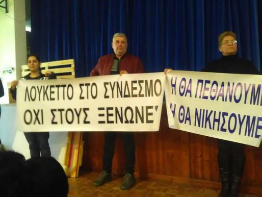 Στηρίζουμε τα αιτήματα της Παγκύπριας Οργάνωσης Τυφλών