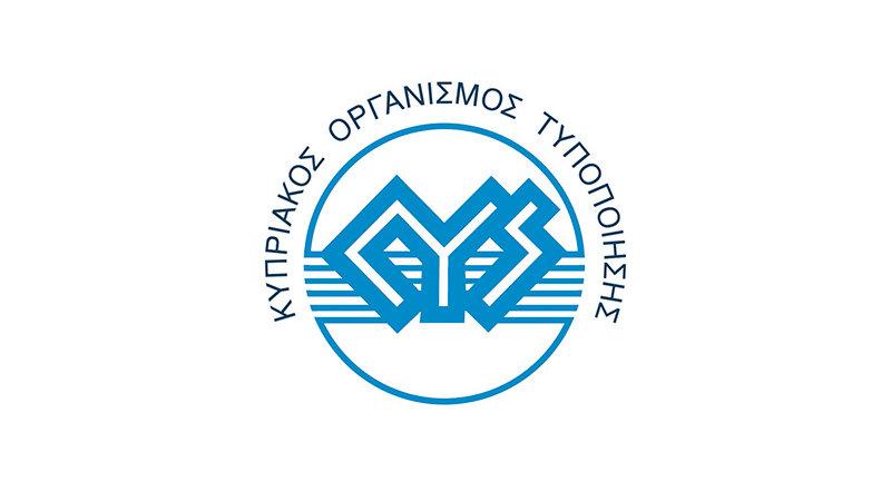 Cyprus Standardization Organization