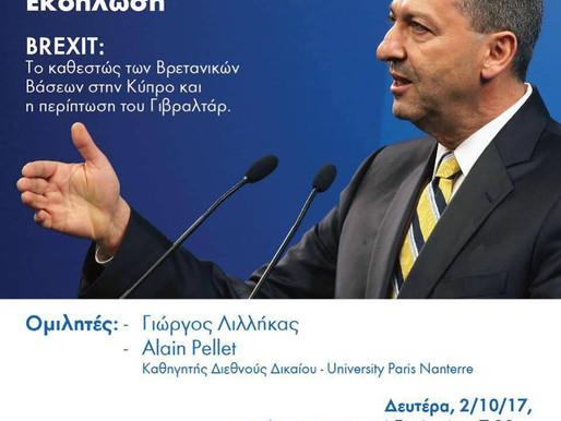 Brexit: το καθεστώς των Βρετανικών βάσεων στην Κύπρο και η περίπτωση του Γιβραλτάρ
