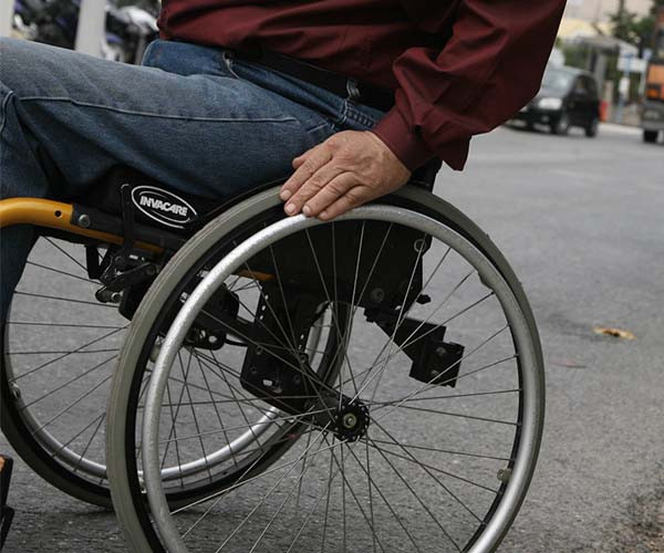 Άτομα με αναπηρία
