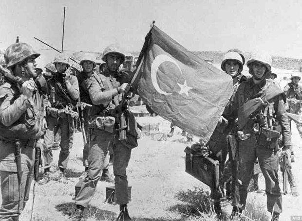Τουρκική εισβολή
