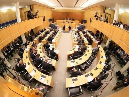 Κενωθείσα έδρα Βουλής