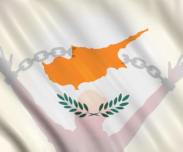 Κυπριακό πρόβλημα