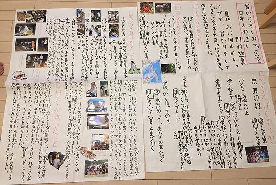 S__76816389.jpg