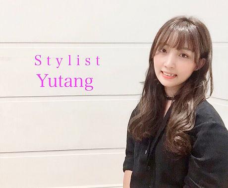 Yutang.jpg