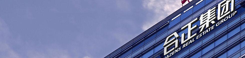 Hazens sky2.jpg