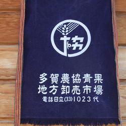 Vintage indigo, thick cotton apron (grain)
