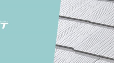 Kmew 지붕재 _ Colorbest 차열Glassa 시리즈