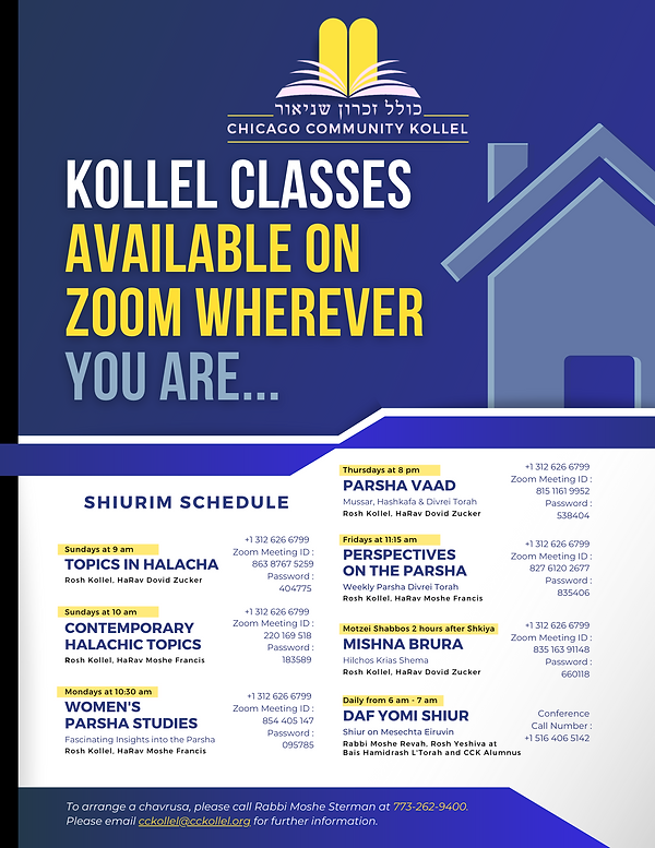 Copy of  Chicago Community Kollel new ad