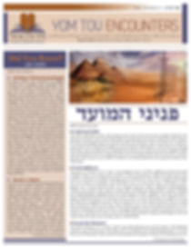 Yom Tov Encounters Pesach 2020-1.jpg