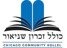 ChicagoCommunityKollelLogo-1.jpg