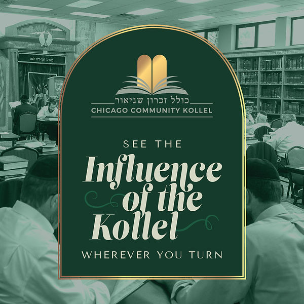 Chicago Community Kollel Email Web mater