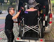 Transport for Wheelchair  Singapore 4.jpg