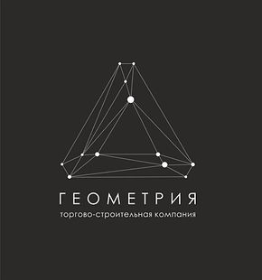 """ООО """"ГЕОМЕТРИЯ"""""""