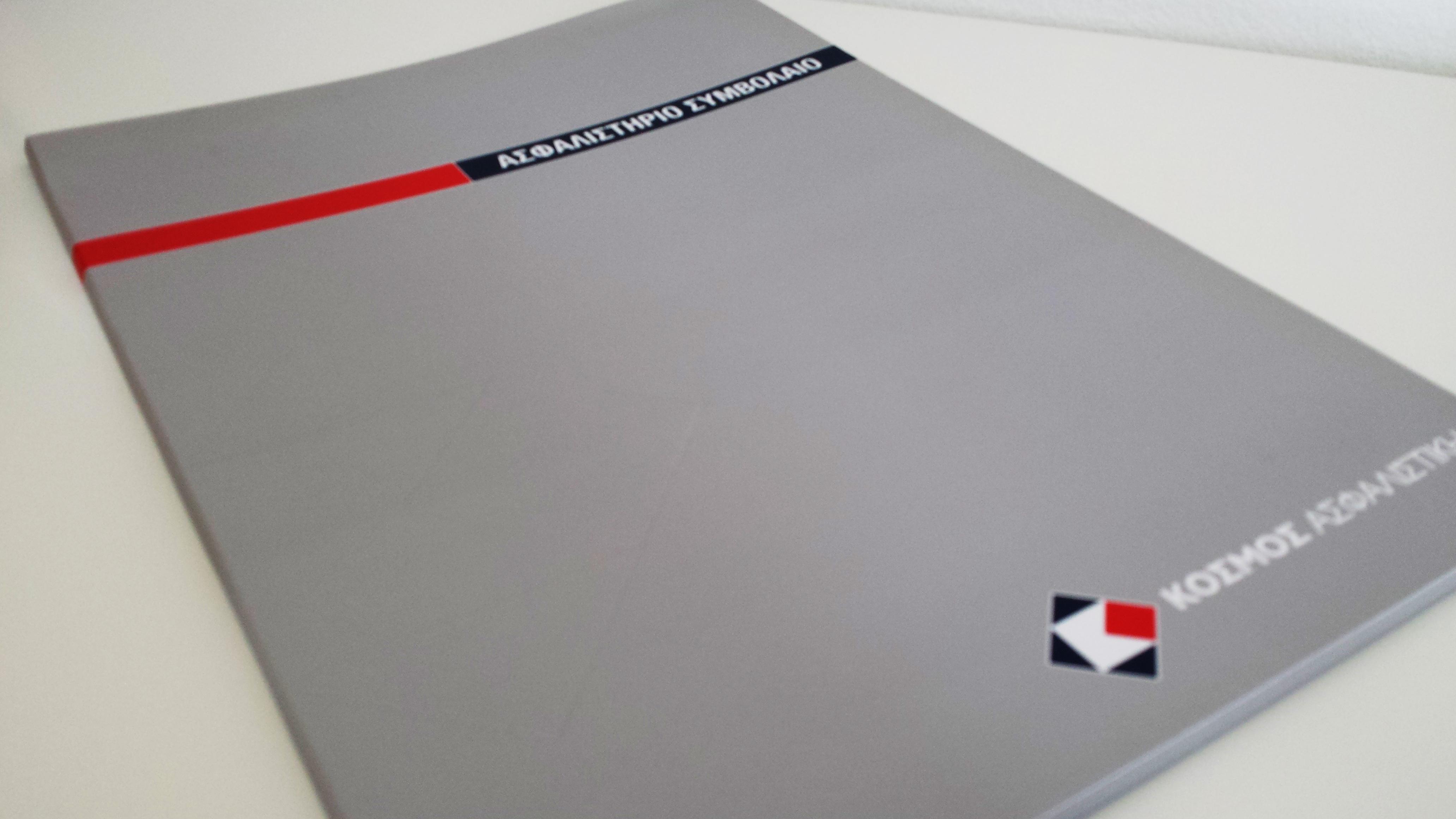 Cosmos Insurance Folder