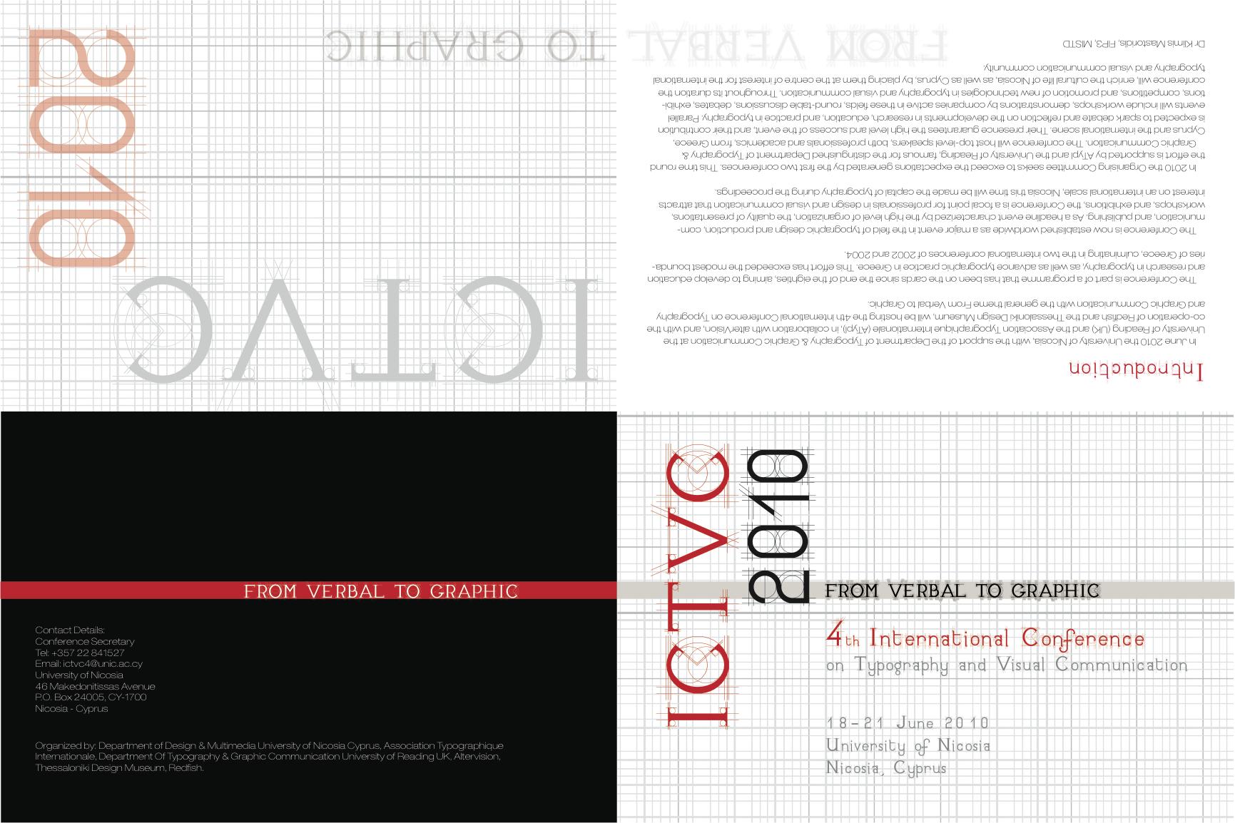ICTVC 2010 Invitation