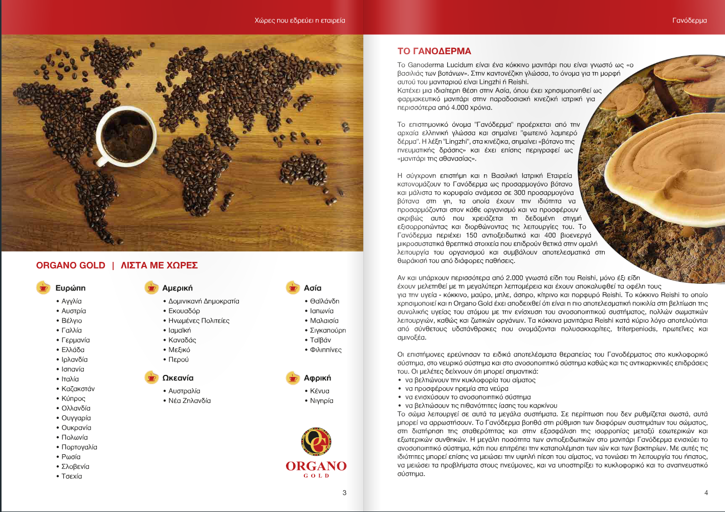 Organo Gold Booklet