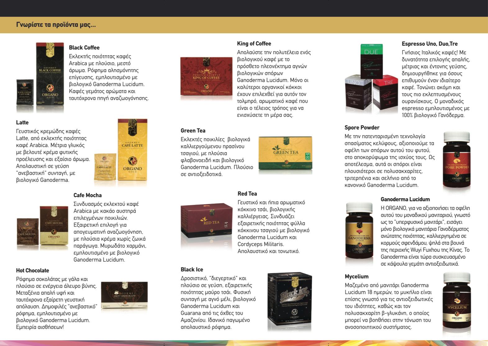 Organo Gold Cyprus 3fold Leaflet