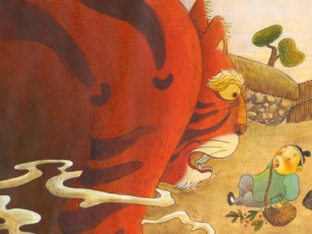 <일본에서 보내온 김민호의 옛날이야기>나무꾼과 호랑이