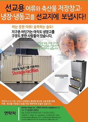 냉장고광고3.jpg