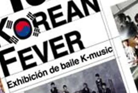 <지금은 한류시대>'미나리'라 쓰고 '한국사람'이라 읽는다