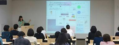 プログラム紹介.JPG