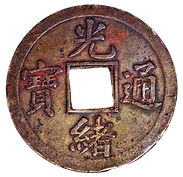 Chinese%2520coin_edited_edited.png