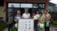 ウーロン茶店舗.jpg