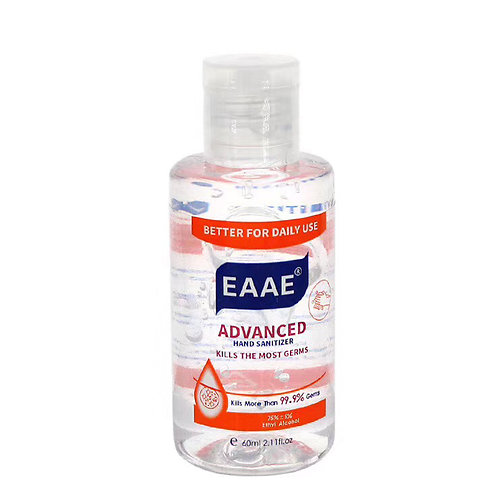 CLOSE OUT! Hand Sanitizer - 60ML Gel - Box of 200