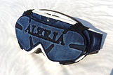 Goggle ALZELA PROTECTION LE
