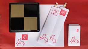 ★おとなの手作りレッスン★和紙でつくるお正月雑貨 12月13日(金)