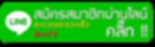 Hatyai ISC888 เว็บแทงบอลตรงไม่ผ่านเอเย่นต์ ISC123 การเงินมั่นคง ปลอดภัย 100%