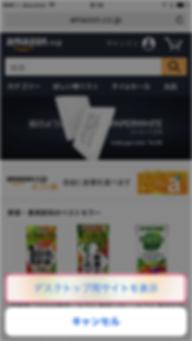 iphone-safari-view-desktop-version-websi