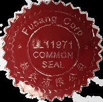 FSC-Seal.png