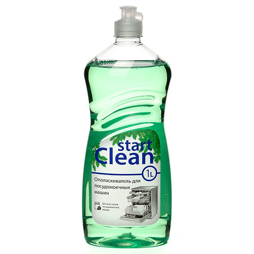 Start Clean Ополаскиватель для посудомоечных машин