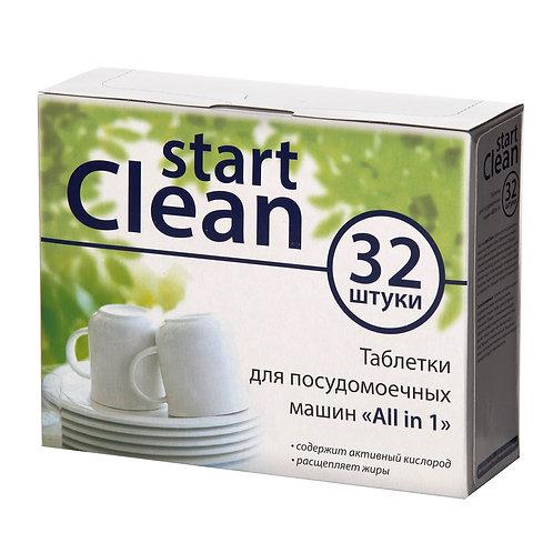 Start Clean Таблетки для посудомоечных машин