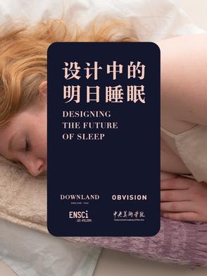 Designing the future of sleep