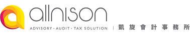Allnsion Logo-25.jpg
